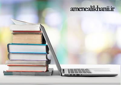 مقاله علوم تربیتی و مشاوره